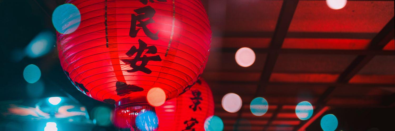 Knox City Chinese Social Club